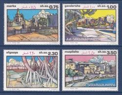 Somalia - 1980 - ( View Of Marka .. Etc. ) - Complete Set - MNH (**) - Somalie (1960-...)
