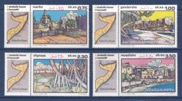Somalia - 1980 - ( View Of Marka .. Etc. ) - Complete Set With Label - MNH (**) - Somalie (1960-...)