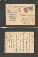 ROMANIA. 1935 (6-9 Febr) Timisoara - Spain, Seville (South City Andalucia Region) 3lei Green Stat Card + Adtl, Cds. Rare - Zonder Classificatie