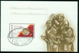 BM Belgium 1980 MiNr Block 50 (2042) Used   Millenary Of Liege, Seal Of Prince Bishop Notger - Used Stamps