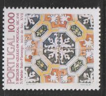 PORTUGAL - N°1536 ** (1982) AZULEJO  (V) - 1910-... Republic
