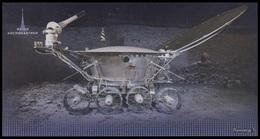 "RUSSIA 2018 ENTIER POSTCARD 314/5 SPACE ESPACE ""LUNOKHOD-1"" Automatic COSMOS Museum Musee R151 - UdSSR"