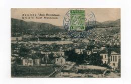 !!! PRIX FIXE : CACHET DU NAVIRE HOPITAL GASCOGNE A SALONIQUE SUR CPA POUR LA FRANCE - Postmark Collection (Covers)