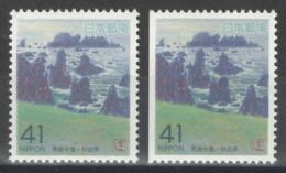 Japon - YT 2026-2026a ** - 1993 - 1989-... Kaiser Akihito (Heisei Era)