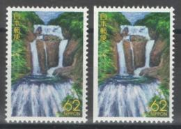 Japon - YT 2029-2029a ** - 1993 - 1989-... Kaiser Akihito (Heisei Era)