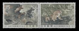 Japon ** N° 1029/1030 - Cent. De L'imprimerie Gouvernementale. Tableaux - Unused Stamps