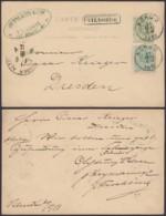 """BELGIQUE EP 5c +COB 45 OBL AMBULANT """"NORD 2"""" 31/05/1888 GRIFFE """"VILVORDE""""VERS ALLEMAGNE (DD) DC-4019 - Stamped Stationery"""