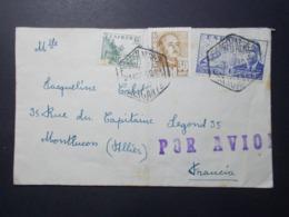 Marcophilie - Lettre Enveloppe Obliteration - Timbres ESPAGNE Destination FRANCE - (2527) - 1931-Aujourd'hui: II. République - ....Juan Carlos I
