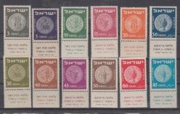 ISRAEL MNH** MICHEL 42/53 OLD COINS - Nuevos (con Tab)