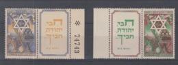 ISRAEL MNH** MICHEL 39/40 JEWISH NEW YEAR - Nuevos (con Tab)