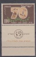 ISRAEL MNH** MICHEL 79 70 YAERS FONDATION BILU - Israel