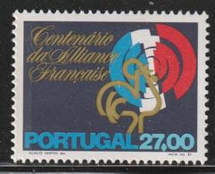 PORTUGAL - N°1562 ** (1983) - 1910-... República
