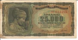 GREECE 25.000 DRACHMAI 1943 - Greece