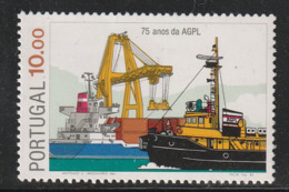 PORTUGAL - N°1563 ** (1983) Bateaux - 1910-... República