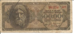 GREECE 500.000 DRACHMAI 1944 - Greece