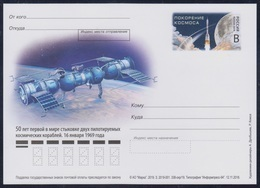 338 RUSSIA 2018 ENTIER POSTCARD Os 2019-001 Mint SPACE ESPACE Docking STATION MISSILE ROCKET WALK - Rusia & URSS
