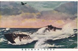 JAPAN WAR, WARSHIP, Original Postcard - Japan