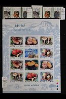 FUNGI ON STAMPS - ASIA An Amazing Collection Of Mushrooms / Fungi On Never Hinged Mint Asian Sets, Miniature Sheets, She - Timbres