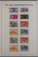 1949 UPU ANNIVERSARY VERY FINE USED The Entire Omnibus Issue For GB And The Br Empire Missing Just The New Hebrides Fren - Timbres