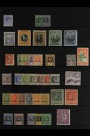 """BRIT. COMMONWEALTH SPECIMENS Attractive Collection Off QV To Geo VI Stamps Overprinted Or Perforated """"Specimen"""" With Man - Timbres"""