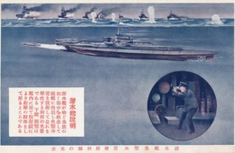 JAPAN WAR, SUBMARINE, WARSHIP,  Original Postcard - Japan