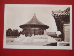 """CHINE - PEKIN - """" LE TEMPLE SU SOLEIL """" -  PAVILLON CONTENANT LA TABLETTE DU """" SEIGNEUR DU CIEL """" - ---- RARE --- - Chine"""