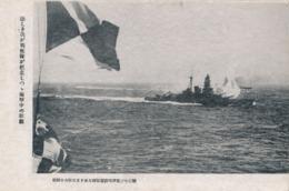 JAPAN WAR, NAVAL COMBAT, Original Postcard - Japan