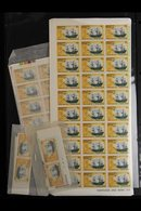 1972-73 SHIPS DEFINITIVES An Impressive Never Hinged Mint Hoard With At Least 80 Complete Sets Of SG 37/52, With Sets In - Christmas Island