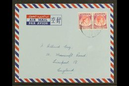 1955 22 May) Airmail Envelope To England, Bearing Singapore KGVI 35c Pair, Tied COCOS ISLAND Cds, Sent From A Cable And  - Kokosinseln (Keeling Islands)