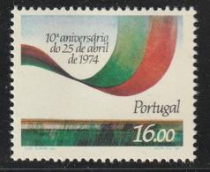 PORTUGAL - N°1608 ** (1984) - 1910-... Republic