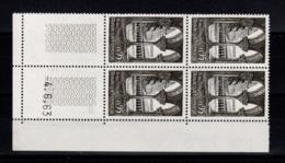 Coin Daté - YV 1394 N** Coin Daté Du 4.6.63 - 1960-1969
