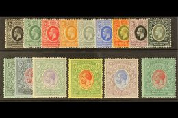 1912 - 21 Geo V Set Complete To 10r, SG 44/58, Mint, Odd Tone Spot But Very Fine Appearance. (15 Stamps) For More Images - Publishers
