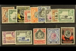 1935-37 Complete King George V Pictorial Set, SG 110/123, Fine Mint. (14 Stamps)  For More Images, Please Visit Http://w - Publishers
