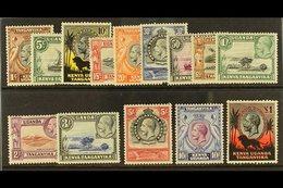 1935-37 Complete King George V Pictorial Set, SG 110/123, Fine Mint. (14 Stamps)  For More Images, Please Visit Http://w - Vide