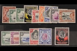 1935-37 Complete Pictorial Set, SG 110/123, Plus 5c Rope Joined To Sail, Very Fine Mint. (15 Stamps) For More Images, Pl - Publishers