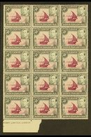 1938-54 50c Reddish-purple And Black, Perf 13 X 13½, SG 144e, A Fine Mint BLOCK OF FIFTEEN (3 X 5), All But Three Stamps - Publishers