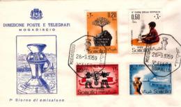 Fdc Somalia FIERA DELLA SOMALIA 1959 No Viaggiata - Somalie (1960-...)