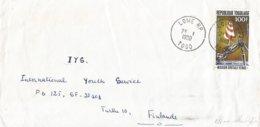 Togo 1980 Lome Space USSR Orbit Antennas Mission Venus Cover - Rusland En USSR