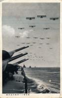 JAPAN WAR, NAVAL FLEET, AIR FLEET, Original Postcard - Japan