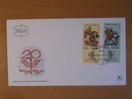 Fdc, Israel 20th Anniversary - FDC
