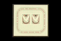 1945 Basel Dove Mini Sheet, Mi Bl 12, SG MS446b, Never Hinged Mint For More Images, Please Visit Http://www.sandafayre.c - Switzerland