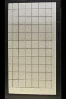 "POSTAGE DUES 1947-61 2c Black Chalk Paper Pane Containing ""Error St Edwards Crown"", SG D26a/D26ac, NHM Pane Of 60 (60) F - Trinidad & Tobago (...-1961)"