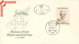 Österreich 1077 FDC - FDC
