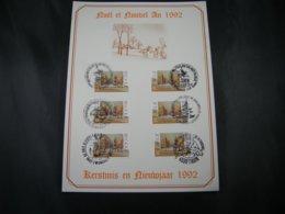 """BELG.1992 2488 FDC Filatelic Card :  """"  Kerstmis / Noél 92  """" - FDC"""