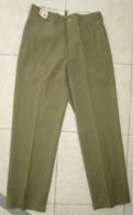 Pantalon Moutarde US WW2 - 1939-45