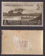 AFRICA ORIENTALE !!! 1940 5 CT. TRIENNALE D'OLTREMARE !!! 27 - Eastern Africa