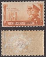 AFRICA ORIENTALE !!! 1941 5 CT. ALLEANZA ITALO TEDESCA !!! 34 - Eastern Africa