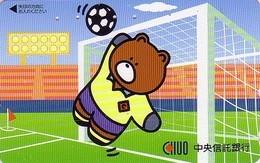 Télécarte Japon / 110-016 - BD Comics - Animal Série OURS CHUO / Sport FOOTBALL - Teddy BEAR Soccer Japan Phonecard  813 - BD