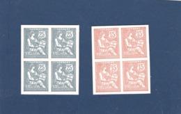 REIMPRESSION DE LA POSTE EN BLOC DE 4 ,sur Carton Blanc Du 15c Et 25c Mouchon ( Lot 503 ) - Frankrijk