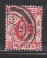 HONG KONG Scott # 90 Used - King Edward VII - Hong Kong (...-1997)
